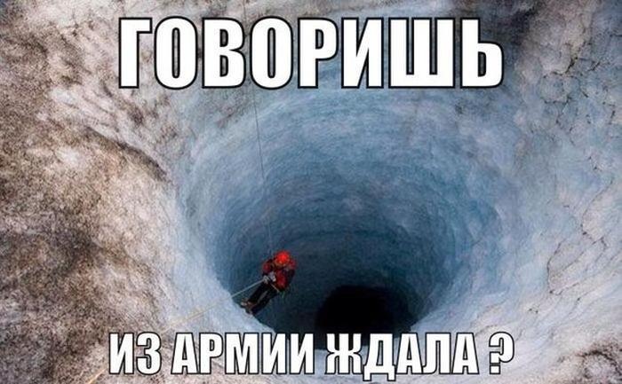 Для хорошего настроения...)) 59218