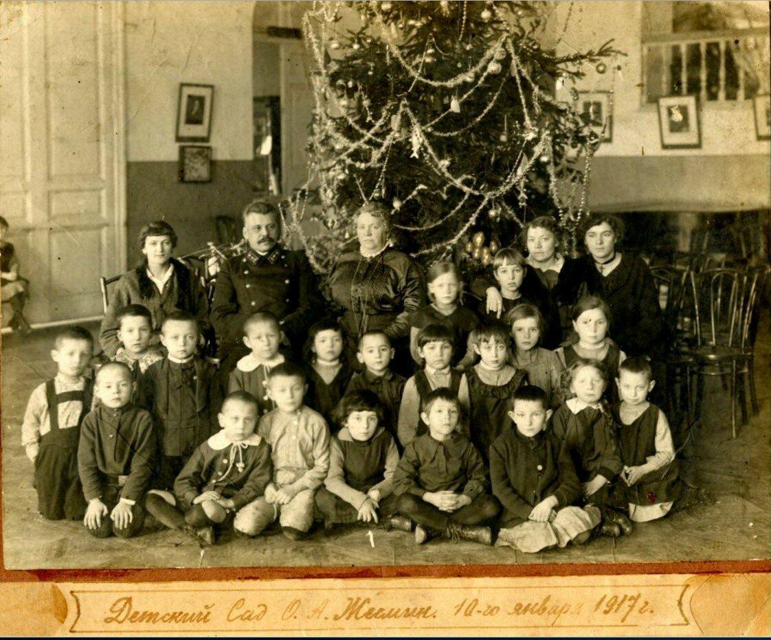 Детский сад О.Жесмин