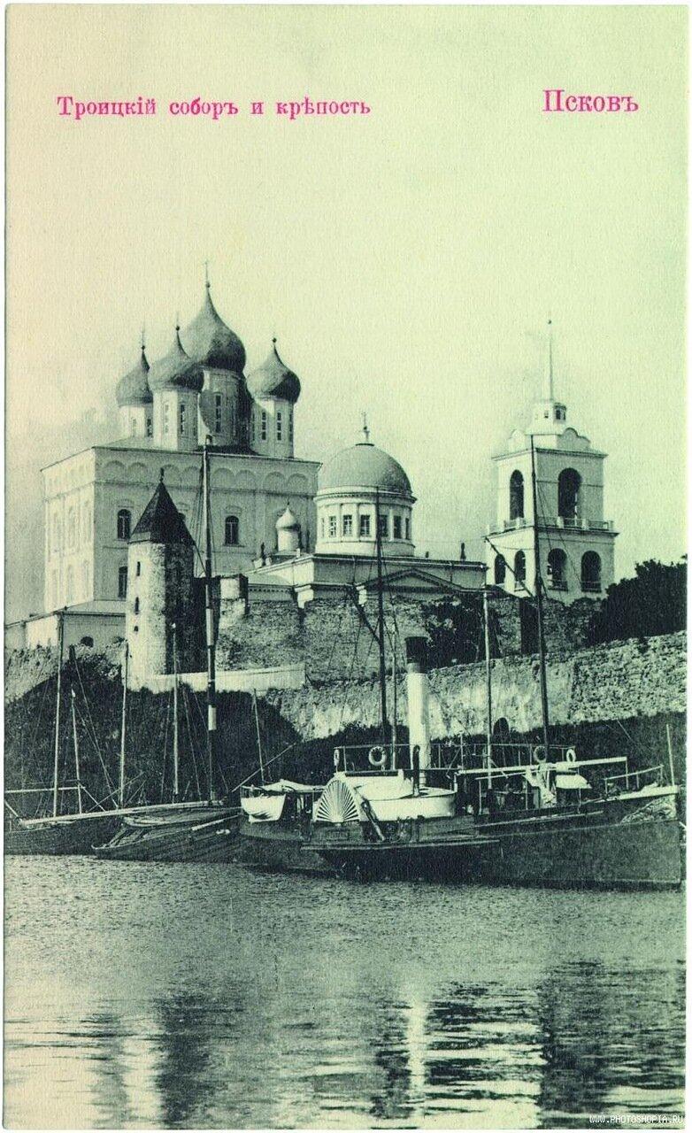 Троицкий собор и крепость