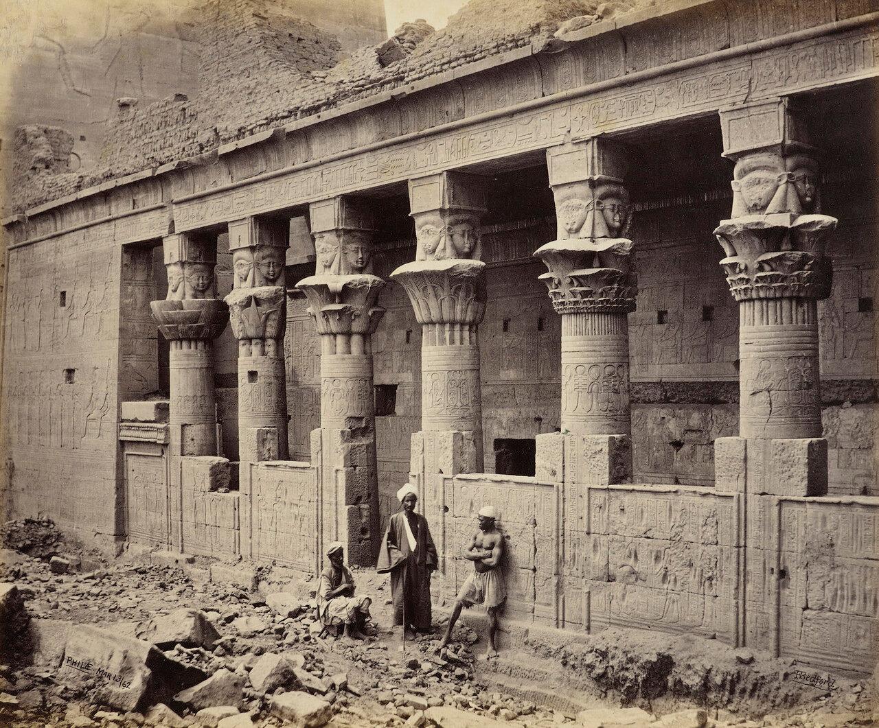 13 марта 1862. Колоннада во дворе храма Исиды. Филе