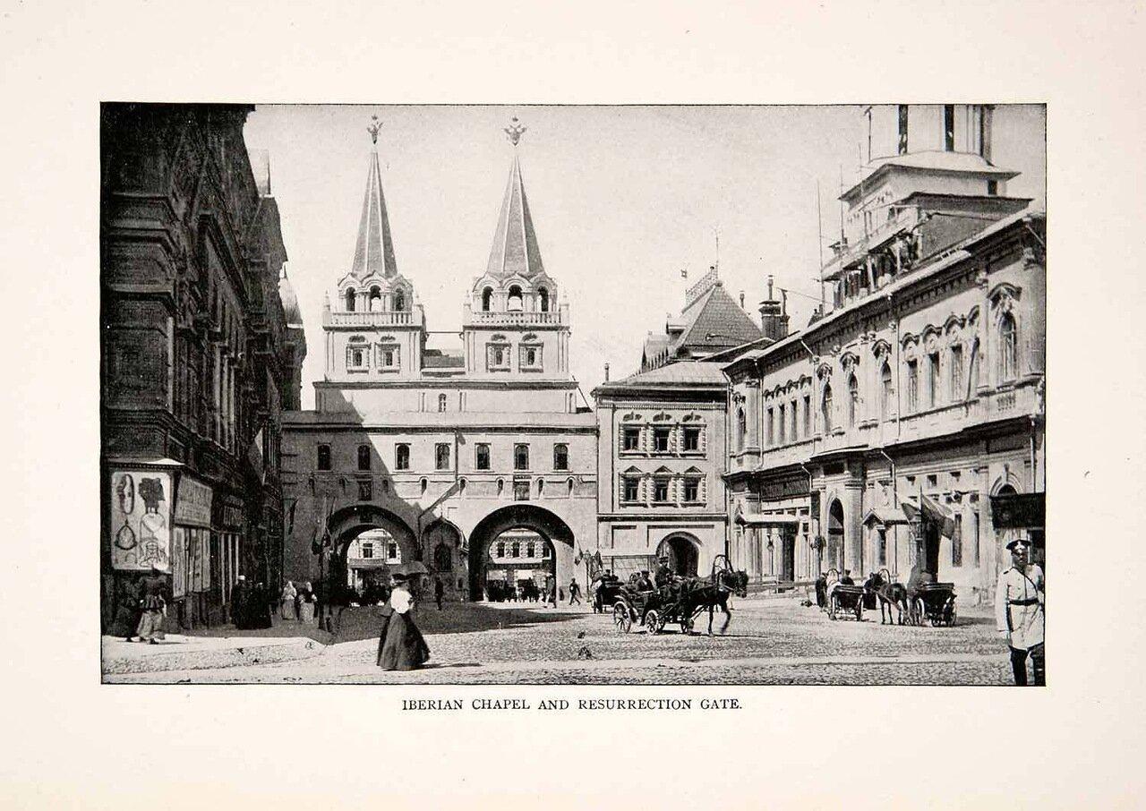 Москва.  Воскресенские ворота и Иверская часовня