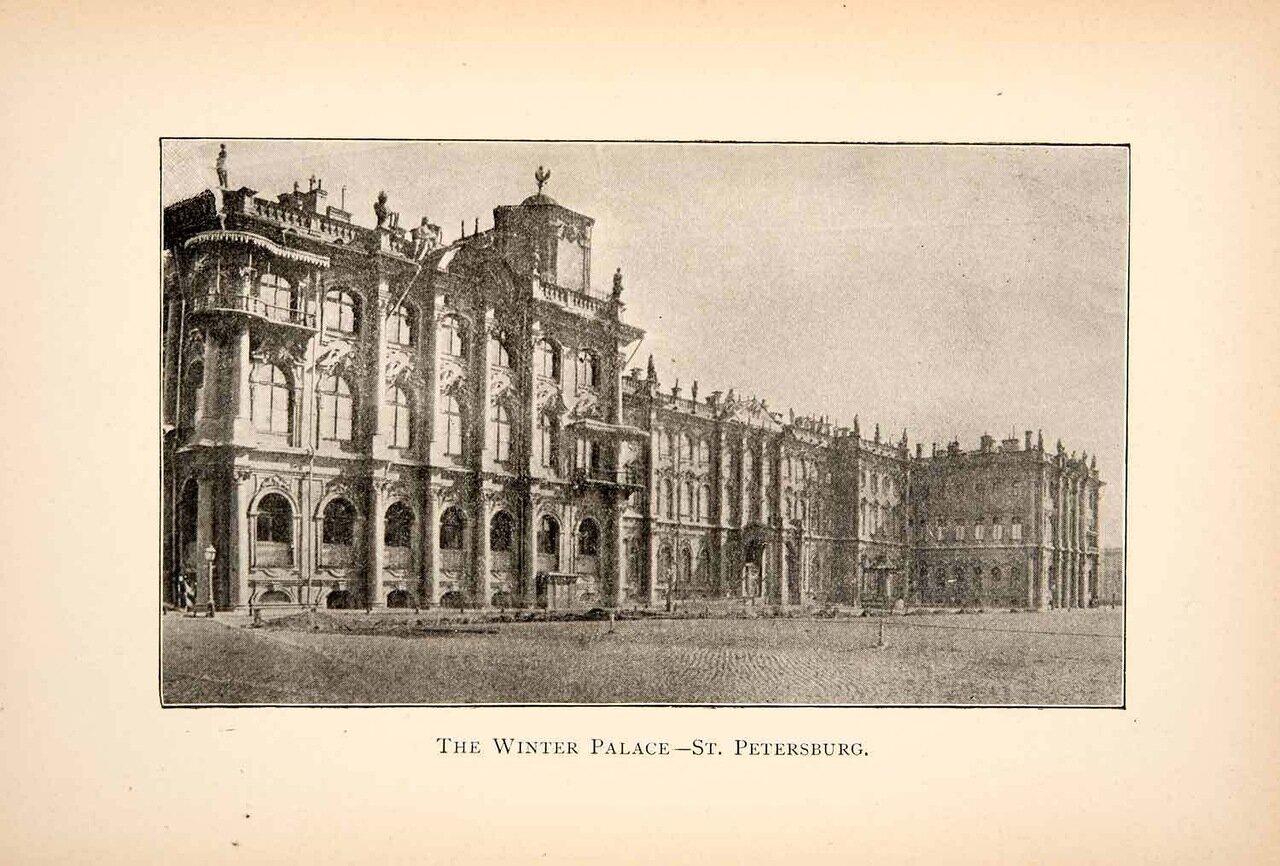 Санкт-Петербург. Зимний дворец