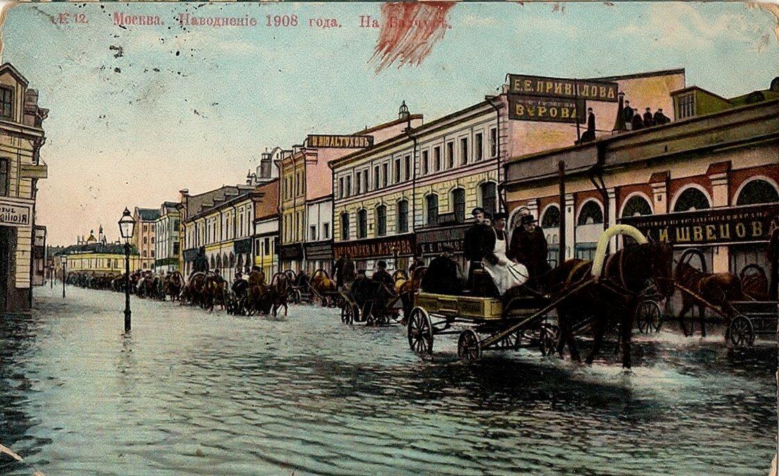 Наводнение 1908. На Балчуге