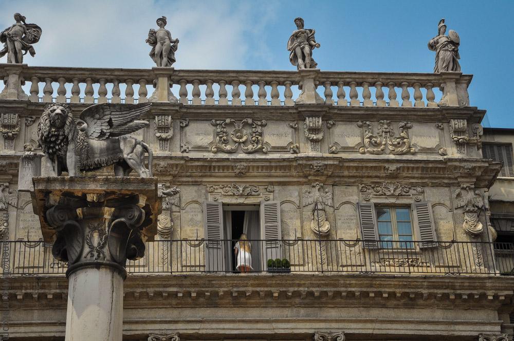 Verona-(2).jpg