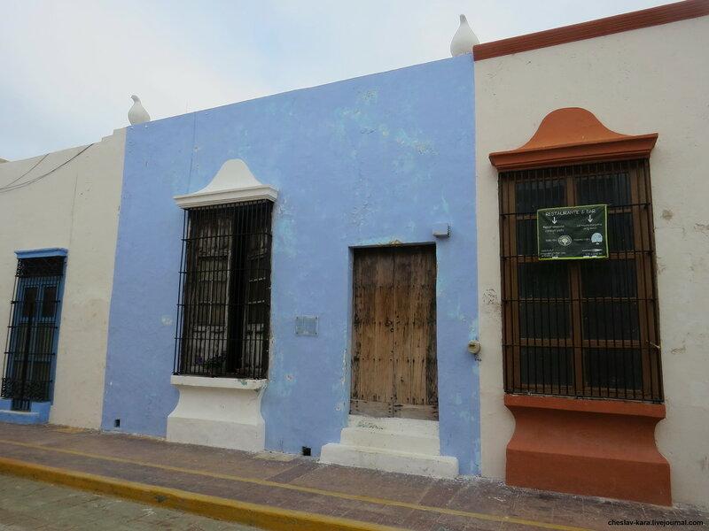 Мексика, Кампече _320.JPG