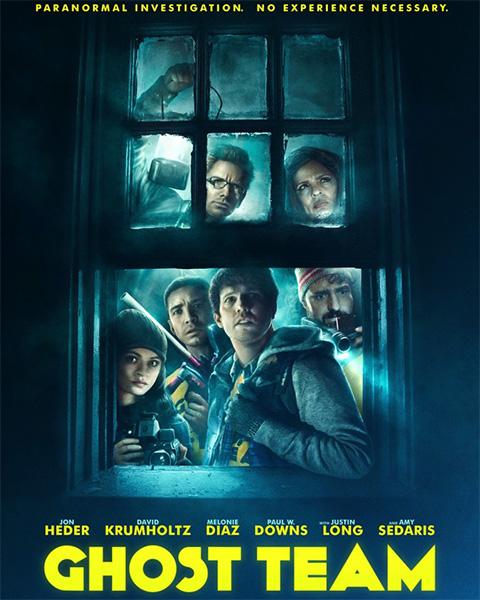 Паранормальный отряд / Ghost Team (2016/WEB-DL/WEB-DLRip)