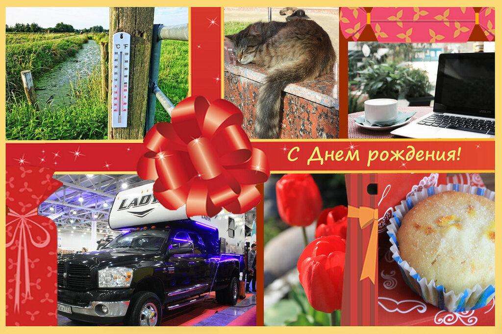 праздничная открытка.jpg