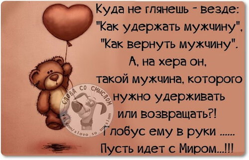 140798926_4809770_umyjik64.jpg