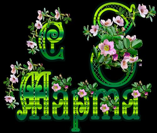 0_f1259_44632de8_L.png
