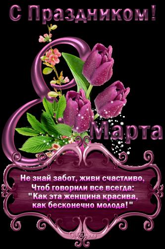 0_12e389_43e439a_L.png