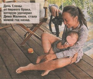 https://img-fotki.yandex.ru/get/908969/19411616.662/0_134d1b_95b2143b_M.jpg