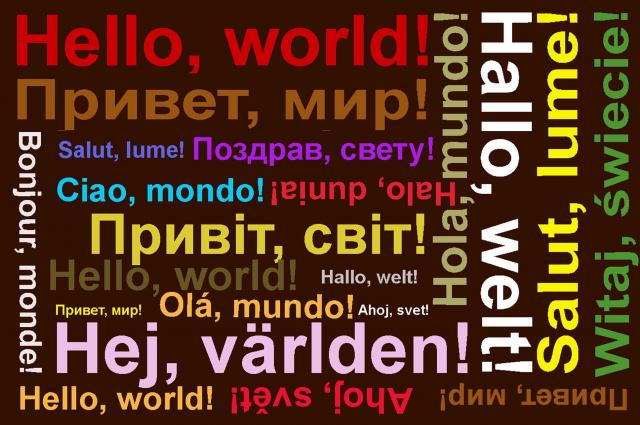 Открытки. Всемирный день приветствий. Приветствия