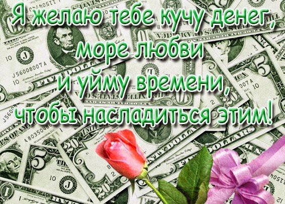 Открытки. День образования Российского Казначейства. Поздравление