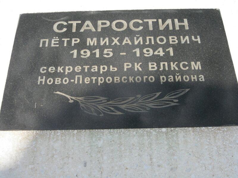 https://img-fotki.yandex.ru/get/908969/199368979.12a/0_26bc1f_77fd9b33_XL.jpg