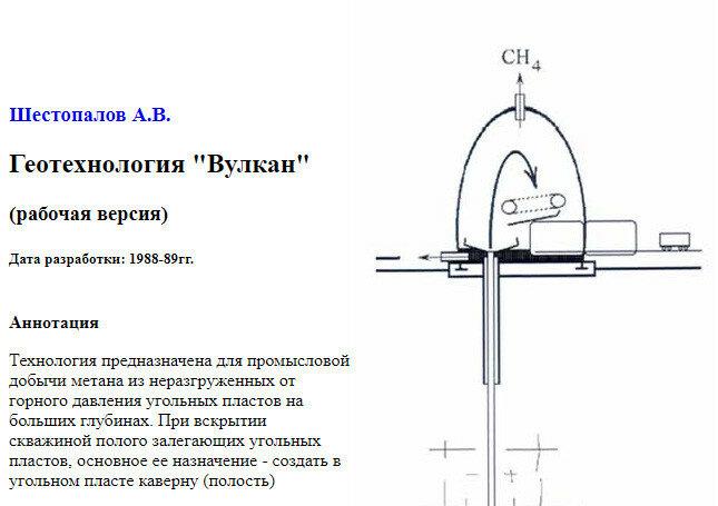 Бародинамика Шестопалова А.В. - Страница 6 0_1fa861_ef77926d_XL