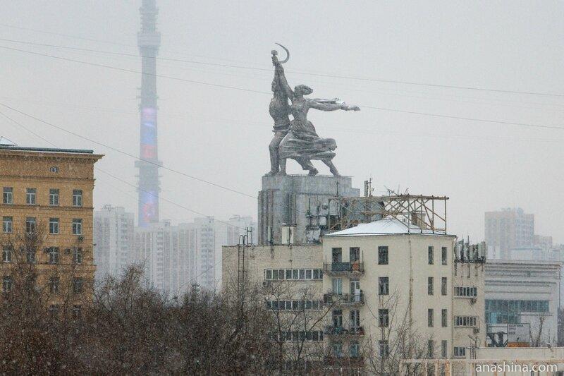 """""""Рабочий и колхозница"""", Москва"""