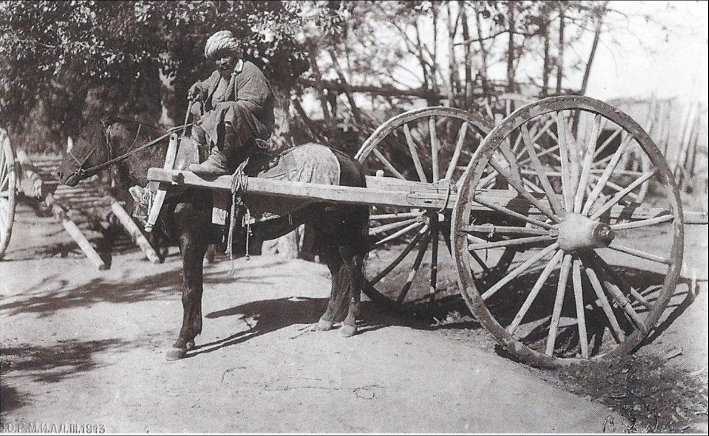 Арба. 1914