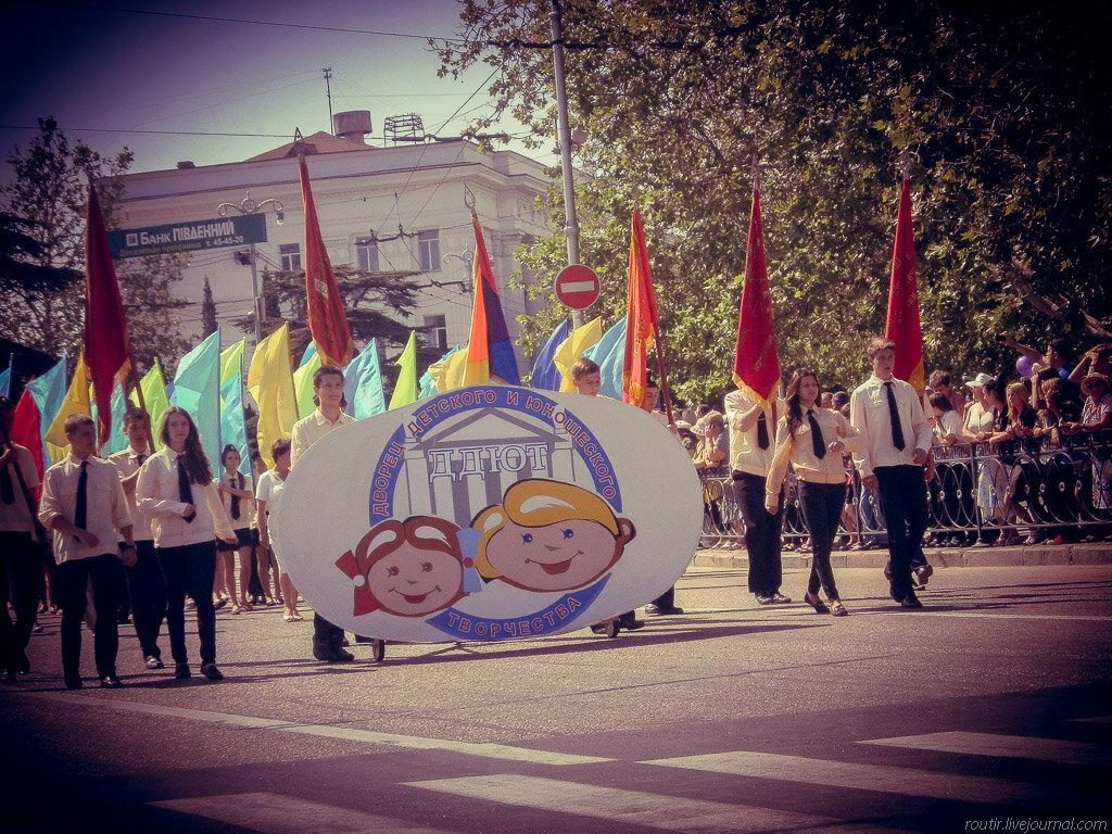 Парад союза детских организаций Севастополь 2013