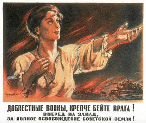 убей немца, немецкий солдат, зверства фашистов, зверства фашистов над женщинами, зверства фашистов над детьми, издевательства фашистов, преступления фашистов