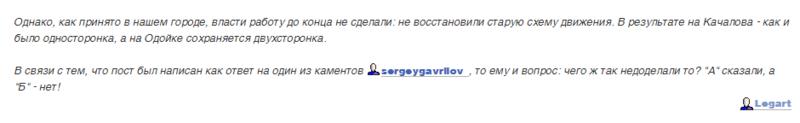 Беляева1.png