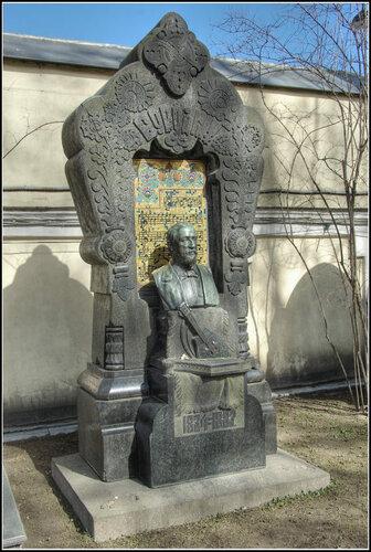 Надгробие. А.П. Бородин.
