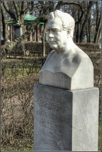 Надгробие. И.П. Витали.