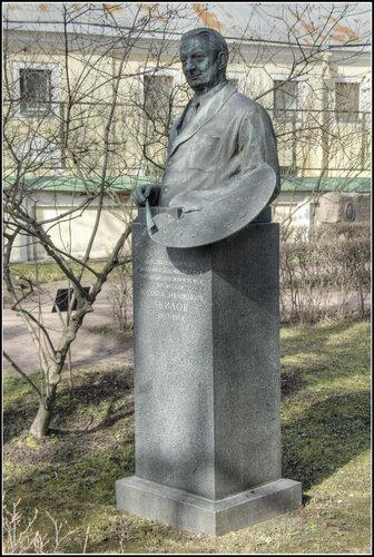 Надгробие. М.И. Авилов.