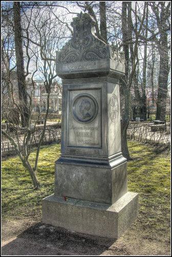 Надгробие. М.И. Глинка.