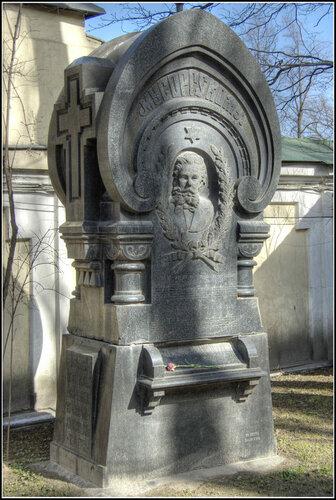 Надгробие. М.П. Мусоргский.