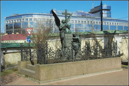Надгробие. П.И. Чайковский.