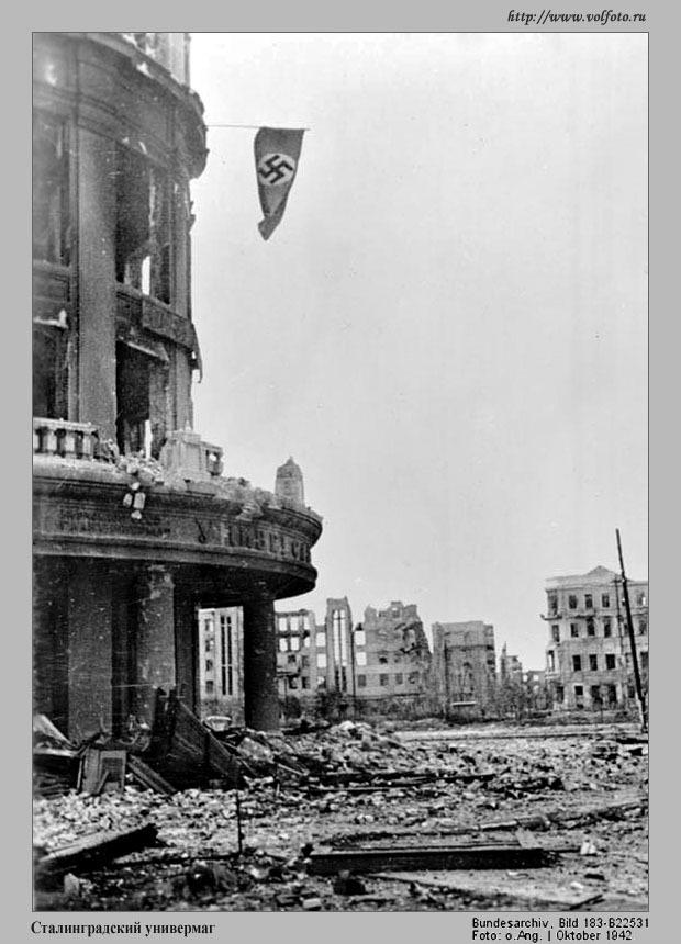 Съемочная площадка фильма Сталинград
