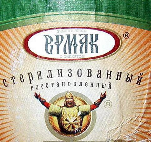 http://img-fotki.yandex.ru/get/9090/128733247.10a/0_128b71_83c8fa82_orig.jpg