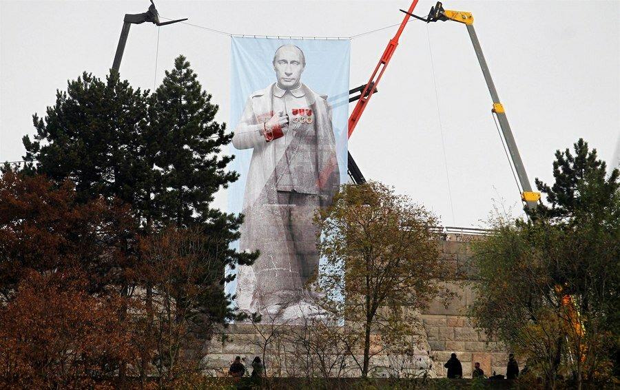 Путин в Праге