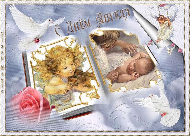 http://img-fotki.yandex.ru/get/9090/137293384.83/0_b42f4_94a88368_XL.jpg