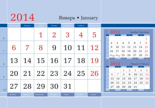 Мелованные и офсетные типы календарных блоков: распространение в России
