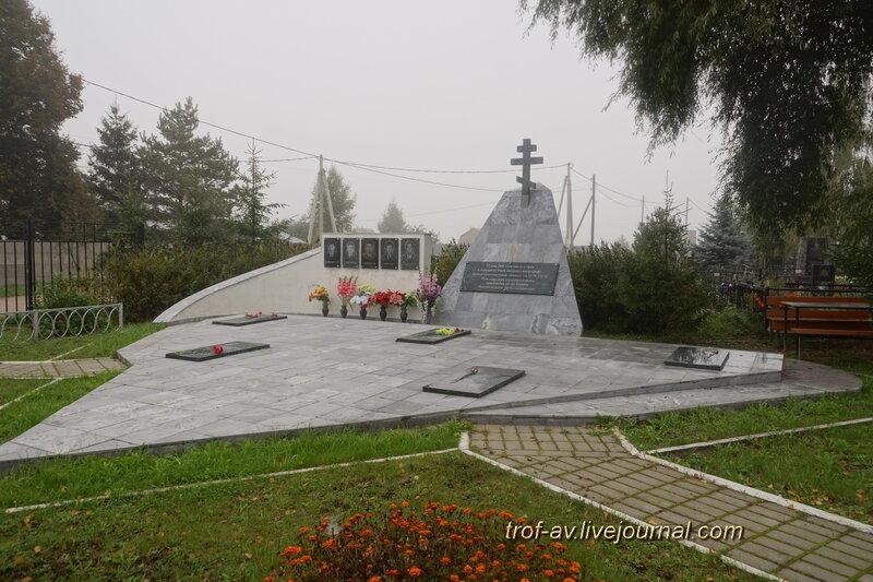Захоронение и памятник экипажу разбившегося 22.05.2001 г. возле Ржева  АН-12, Никольское кладбище, Одинцовский р-н