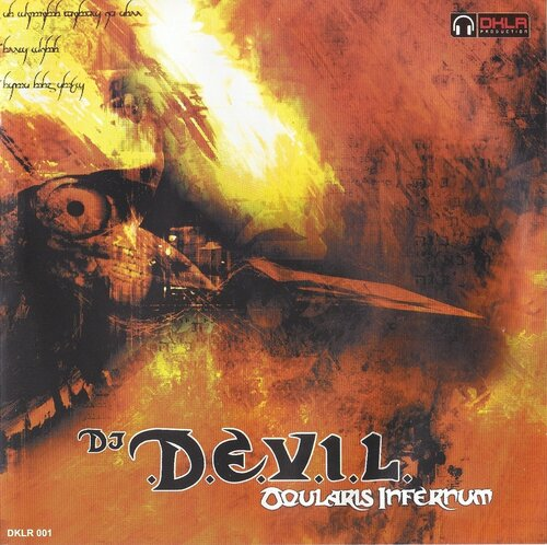 Dj Devil - Oqularis Infernum (2003) FLAC