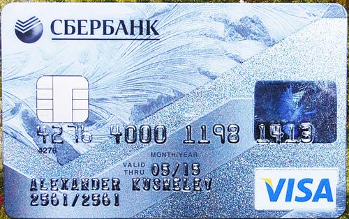http://img-fotki.yandex.ru/get/9090/158289418.af/0_ad939_5d505935_L.png