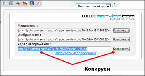 Как создать объявление в (картинках) 0_c4ef7_5bd01eaa_L