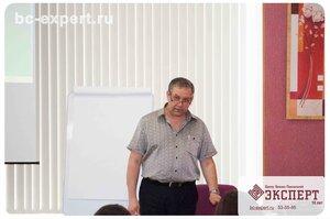 2013-05-29 Александр Князев. Как прочитать человека за 5 минут. II ступень