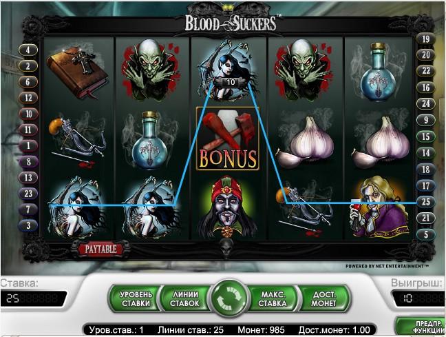 Бесплатные казино автоматы onlain-kazino.com  0_f8c20_3d5e28ff_orig