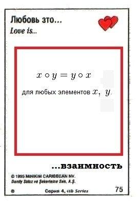 http://img-fotki.yandex.ru/get/9090/252394055.2/0_e582e_65ee707d_orig.jpg