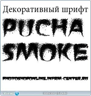 Декоративный шрифт PUCHA SMOKE TELEGRAPH3