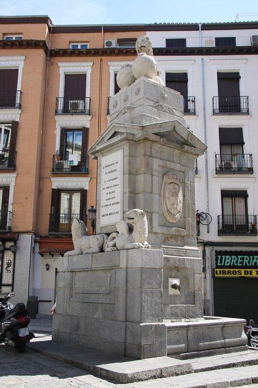 Madrid. Fountain Of La Fuentecilla)