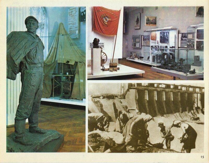 Открытки музея революции, надписью желаю хорошего