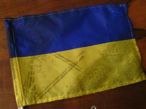прапор флаг день прапору