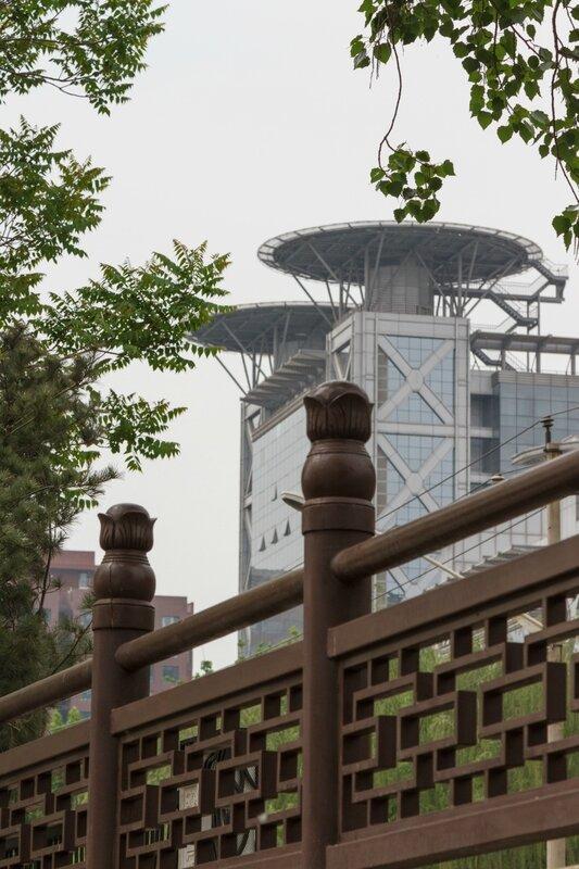 Современное здание, Пекин