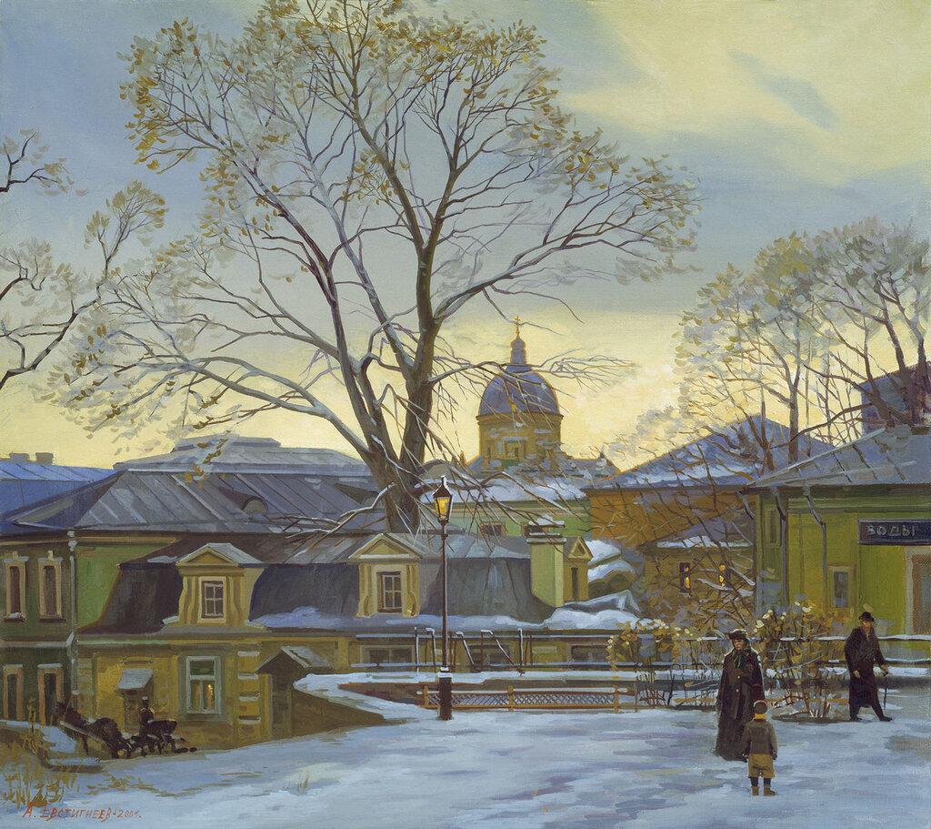 Евстигнеев Алексей Витальевич. Московский вечер 1994