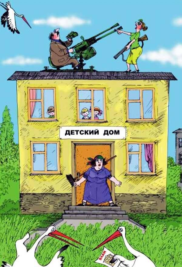 Дети - наше богатство - Владислав Занюков