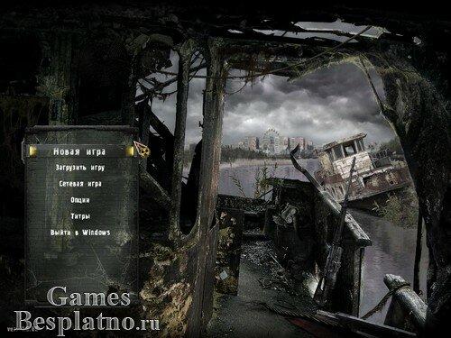 Сталкер: Зов Припяти / S.T.A.L.K.E.R.: Call of Pripyat